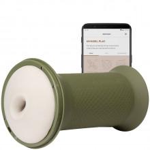 MYHIXEL TR Appstyrd Tränings Masturbator bild på förpackningen 1