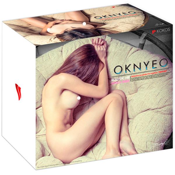 Kokos Oknyeo Onanerare  6